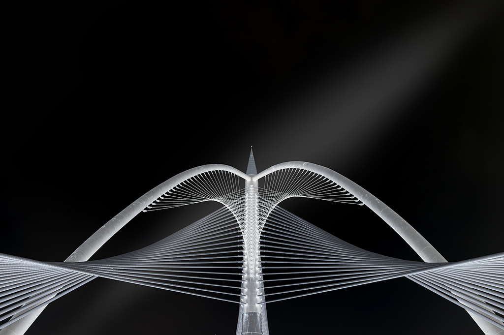 Putrajaya Cable Bridge