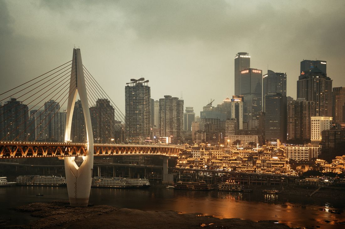 Chongqing, the harmony between past and present