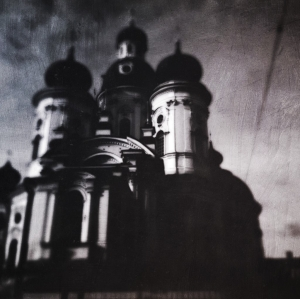 Vladimirsky Cathedral